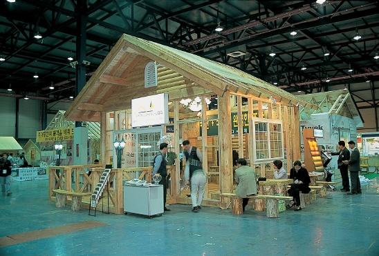 전원주택 설계