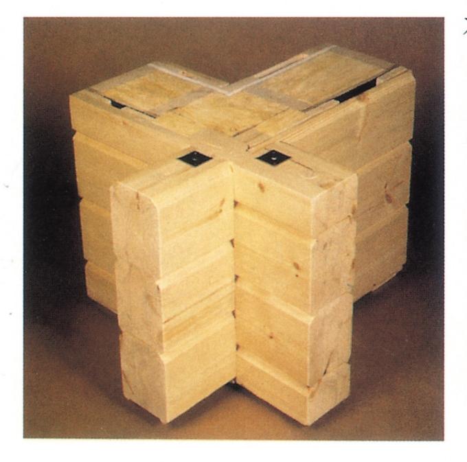 내손으로 직접 하는 통나무주택 보수