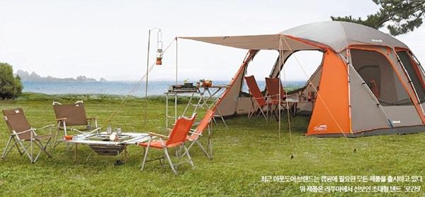 캠핑 용품 트렌드