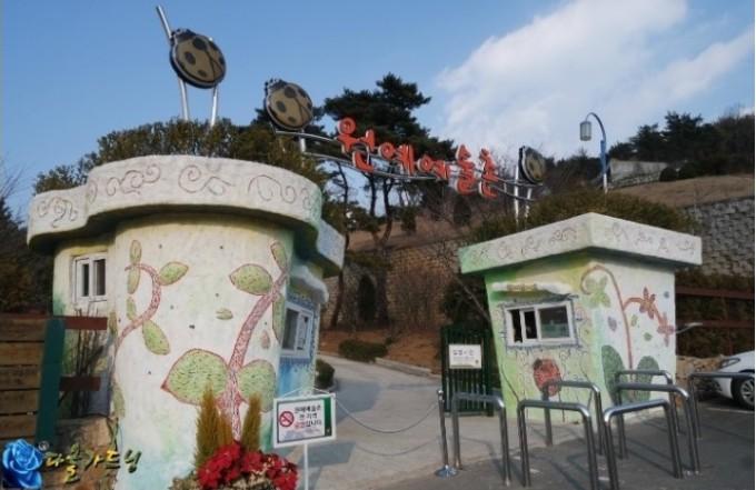 남해 원예예술촌 & 독일마을
